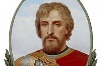 «Святой князь А.Невский»