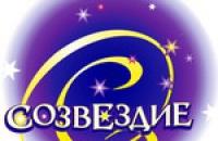 Приглашаем на 4 фестиваль «Созвездие» в Тихменево