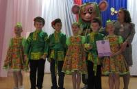 Фестиваль детского творчества «Созвездие»